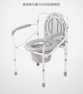 魚躍老人坐便椅可摺疊孕婦坐便器家用移動大便椅馬桶凳老年坐廁椅 小山好物
