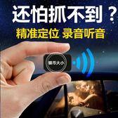 反竊聽防手機通話跟蹤偷聽監控設備插卡專業無線探測儀器 MKS卡洛琳