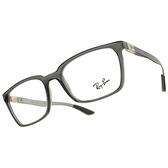 RayBan 太陽眼鏡 RB8906 8061 52mm (透深灰) 板材方框 碳纖維 # 金橘眼鏡
