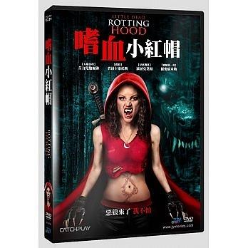 嗜血小紅帽 DVD Little Dead Rotting Hood 免運 (購潮8)