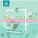 【3C】KUB可優比兒童餐具套裝保溫碗寶寶輔食碗不鏽鋼防摔吸盤碗嬰兒勺 保溫保冷