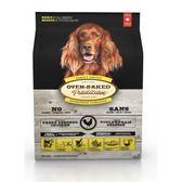 【Oven-Baked】烘焙客 成犬雞肉口味 大顆粒 5磅 X 1包