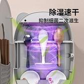 筷子消毒機家用免打孔紫外線殺菌廚房小型盒籠風干防霉掛式筷子筒 快速出貨