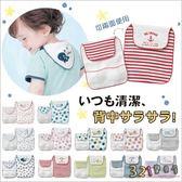 嬰兒用品吸汗巾-四層紗布口水巾圍兜墊背巾-321寶貝屋