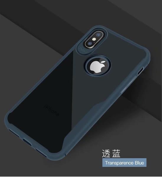 【SZ34】晶派系列 透明矽膠 防摔 iphone XS MAX手機殼 iphone XR XS手機殼 iphone 7/8plus手機殼 iphone 6s plus