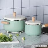 北歐搪瓷木柄加厚琺瑯奶鍋 單柄鍋湯鍋搪瓷鍋煮面鍋電磁爐通用 生活樂事館