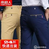 現貨五折 季男褲男士休閒褲修身韓版厚款商務休閒西褲直筒長褲子 7-13