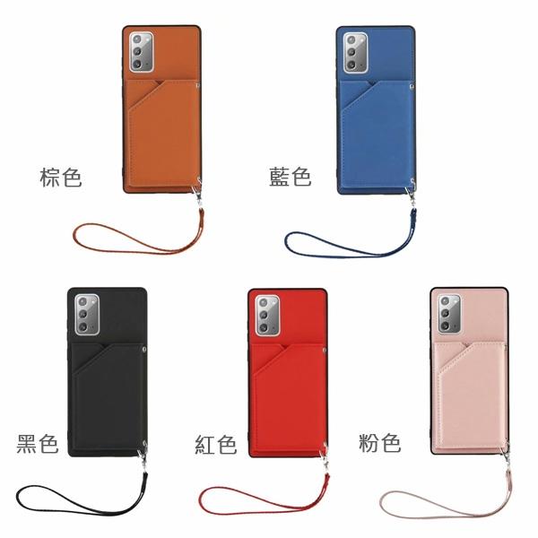 三星 S20 S20+ S20 Ultra Note20 Note20 Ultra 商務手繩款 手機殼 全包邊 插卡 支架 掛繩 保護殼