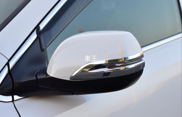 【車王小舖】本田 Honda CRV C-RV 4.5代 後視鏡飾條 方向鏡飾條 裝飾條 保護條