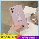 星黛露兔 iPhone SE2 XS M...