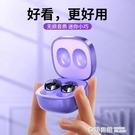 藍芽耳機年新款真無線入耳式高顏值女士款適用于蘋果小米華為專用 奇妙商鋪