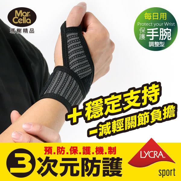 瑪榭3次元防護護腕-單入