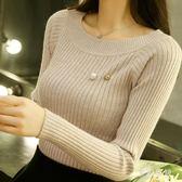 中大尺碼春秋一字領針織衫女裝修身打底衫長袖短款sd2579『夢幻家居』