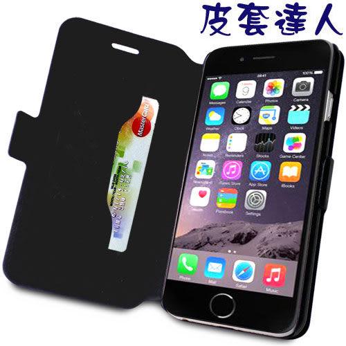 ★皮套達人★ Apple iPhone 6/ 6S Plus 5.5 吋筆記本造型皮套+ 螢幕保護貼 (郵寄免運)