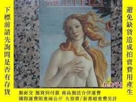 二手書博民逛書店the罕見uffizi and a way to visit them (英文原版畫冊)Y13255