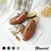 懶人鞋 文青流蘇穆勒鞋 MA女鞋 T52817