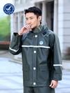 小燕子雨衣雨褲套裝摩托車男外賣騎行加厚防水釣魚分體防暴雨雨披 智慧 618狂歡