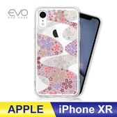 iPhone XR 6.1吋 手機殼 奧地利水鑽 立體彩繪 空壓殼 彩鑽 手工貼鑽 防摔殼 多鑽版 - 櫻花遍地