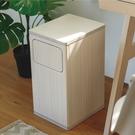 垃圾桶 收納桶 儲物桶 置物桶【X0069】Clay隱形式木紋垃圾桶(小)(兩色) 完美主義