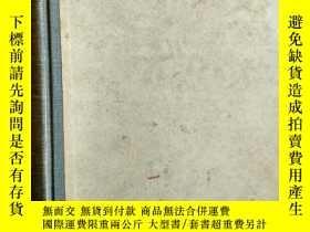 二手書博民逛書店罕見各種傳染病微生物學檢查法【精裝本】Y9412 西奈 比爾格爾