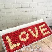 仿真玫瑰香皂花束禮盒送女友送閨蜜生日禮物創意肥皂花禮品igo  麥琪精品屋