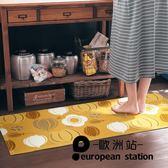 地墊/家用廚房吸水墊子防滑墊【歐洲站】