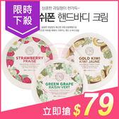 韓國THEFACESHOP 身體手部二合一保濕霜(100ml) 3款可選【小三美日】原價$99