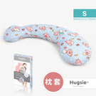 Hugsie x 卡娜赫拉的小動物聯名款-[枕套單售] -【S-SIZE】建議身高158CM以下媽咪選用
