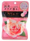 《松貝》 Kracie玫瑰口袋糖32g【...