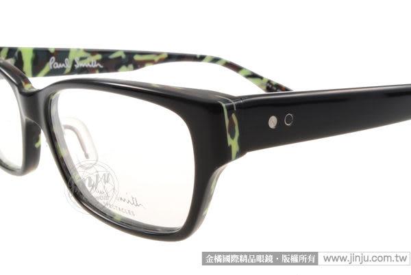 【金橘眼鏡】Paul Smith眼鏡#PS9365 OXGRC 黑-綠迷彩-英國殿堂級設計師 (免運)