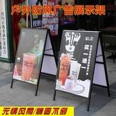 鐵質海報架折疊雙面廣告架落地廣告牌立牌KT板展架手提戶外展板架QM『艾麗花園』