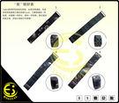ES數位 創意環保紙手錶 防水 耐撕拉 輕巧 杜邦紙手錶 數位創意紙手錶 紙手環 環保手錶 禮物 贈品