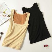 【GZ83】保暖衣 韓版黃金絨保暖內衣 托胸打底緊身彈力貼身背心