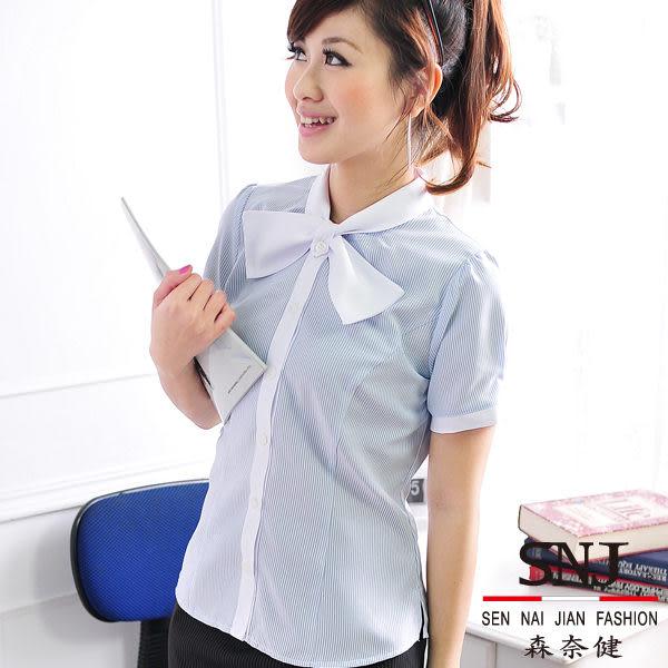 【大尺碼-S-45ED-1】森奈健-優雅成熟OL吸濕排汗短領巾短袖女襯衫(水藍色條紋)