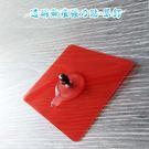 EC032 透明無痕強力貼(單釘)72*...