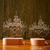 小夜燈北歐實木台燈哈爾的移動城堡天空之城創意3D小夜燈生日禮物床頭燈 數碼人生igo