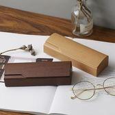 手工近視眼鏡盒簡約便攜眼睛盒  YI214 【123休閒館】