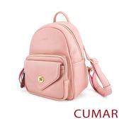 【CUMAR女包】輕便休閒軟皮革小型後背包-粉
