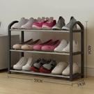 鞋架 現貨 簡易多層鞋架子門口迷你家用防塵經濟型塑料宿舍鞋柜【快速出貨七折下殺】