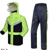 雙層加厚男女成人分體雨衣   hh1585 『時尚玩家』