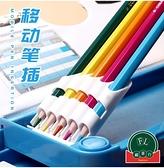 幼兒園男童耐摔男孩筆袋多功能高級高端筆盒鉛筆盒兒童【福喜行】