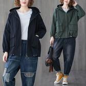 外套 秋冬季新款洋氣大碼女裝寬松文藝連帽外套拉鏈百搭休閑短外套