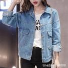 牛仔外套 牛仔外套女春季新款韓版學生寬鬆bf工裝薄款上衣秋裝短款夾克 城市科技