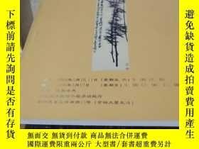 二手書博民逛書店拍賣會罕見嘉寶2006春季藝術品拍賣會Y241950 北京嘉寶