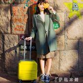 登機箱女迷你行李箱小型拉桿箱小號旅行箱密碼可愛YYP   伊鞋本鋪
