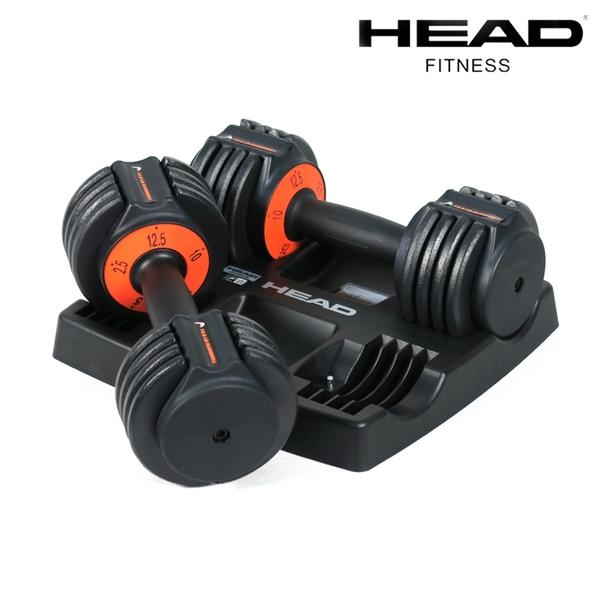 HEAD海德 快速可調式啞鈴組12.5Lbs-兩支裝(共11kg)