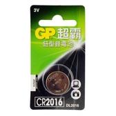 GP 鈕型鋰電池 CR2016 1入