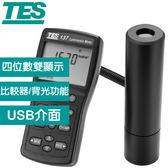 TES泰仕 TES-137 輝度計 (USB介面)