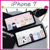 Apple iPhone7 4.7吋 Plus 5.5吋 可愛貓咪背蓋 透明玻璃手機套 卡通貓爪保護套 全包邊手機殼 保護殼
