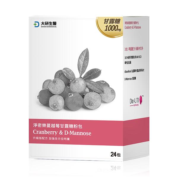 大研生醫 淨密樂蔓越莓甘露糖粉包 24包